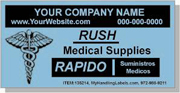 """Rush / Medical Supplies"" Personalized Bilingual Spanish Shipping Labels 2 x 4"" Blue"