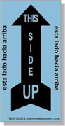 """This Side Up / Arrow"" Bilingual Spanish Shipping Labels 2 x 4"" Blue"