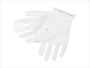BUIU Cotton Inspection Gloves